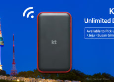 43% OFF 4G/LTE Unlimited Data Pocket WiFi in South Korea
