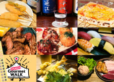 Get Osaka Gourmet Walk Food Ticket