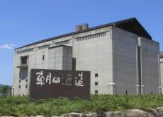 Sake Brewery Tour at Asahi-Shuzo Sake Brewery in Niigata