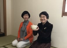 Enjoy Chado, Japanese Tea Ceremony in Fukuoka!