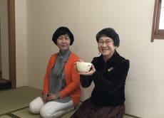 Enjoy Chado, Japanese Tea Ceremony in Fukuoka!