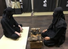 Ninja and Samurai Arts—Private Lessons in Tokyo