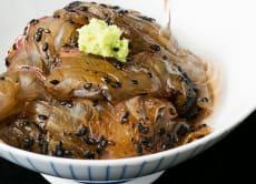Reservation for Ginza Yamaji Hidden Kappo Restaurant Tokyo