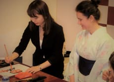 Japanese Calligraphy Lesson with a Certified Master in Ginza