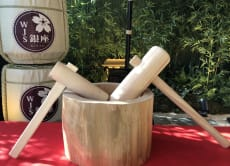 Experience Mochi Making Tradition in Ginza