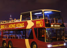 20% OFF Big Bus Tour Hong Kong – Hop-On Hop-Off E-Tickets