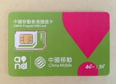 12% OFF Hong Kong Prepaid SIM Card 3G / 4G (Airport Pick-Up)