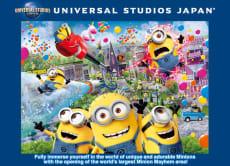 Universal Cool Japan 2018—Sailor Moon Standard Express Pass
