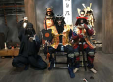 Become a Samurai in Tokyo for a day!