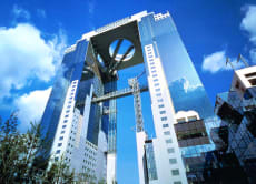 Umeda Sky Building Floating Garden Observatory Tickets