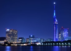 23% OFF Fukuoka Tower E-Tickets