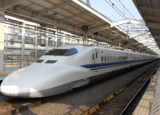 Shinkansen Bullet Train Tickets between Nagoya and Okayama