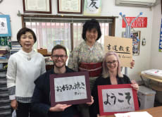 Delve into the Essence of Japanese Beauty with Calligraphy