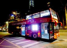 【6月〜9月限定】オープントップバスで廻る、台北ナイトツアー!<日本語ガイド&鼎泰豊の夕食付き>