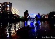 Enjoy the Tokyo SUP (Stand Up Paddle) Experience!