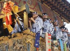 Gion Matsuri (Festival) 2018 Grand Procession E-Tickets