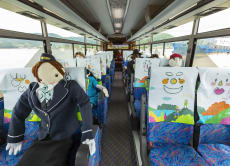 Iya Valley One-Day Self-Guided Bus Tour in Tokushima