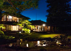 Murin-An Private Illuminated Night Garden Viewing in Kyoto