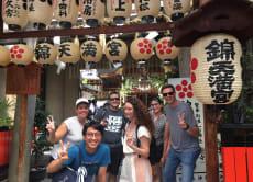 Nishiki Food Market Tour & Inari Sushi Cooking Class, Kyoto