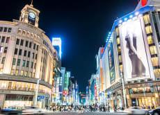 Enjoy a Night-Drive Tour of Tokyo's Best Sites