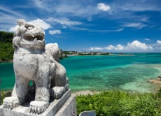 Okinawa Private Chartered Day Tour