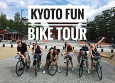 Kyoto Fun: Cycling Tour