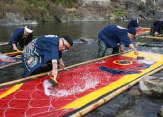 Aizome Traditional Indigo Dyeing in Gujo Hachiman