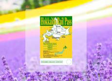 JR Hokkaido Rail Pass — Unlimited 3 / 4 / 5 / 7 Day Pass