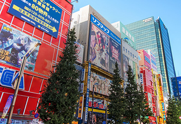 popular destination Akihabara