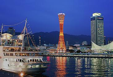 popular destination Kobe