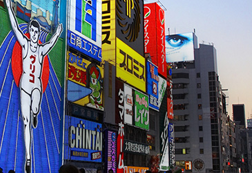 popular destination Osaka
