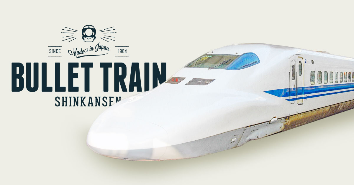 Shinkansen bullet train tickets in Japan