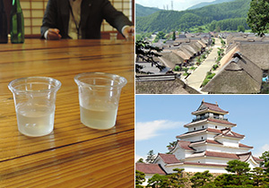 Photos aizu