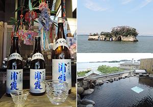 Photos matsushima