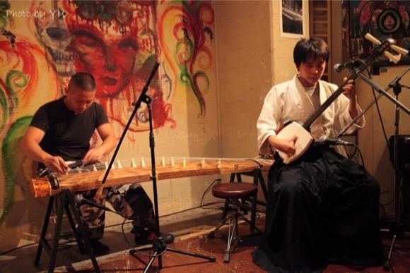Koto   musical instrument   Britannica.com