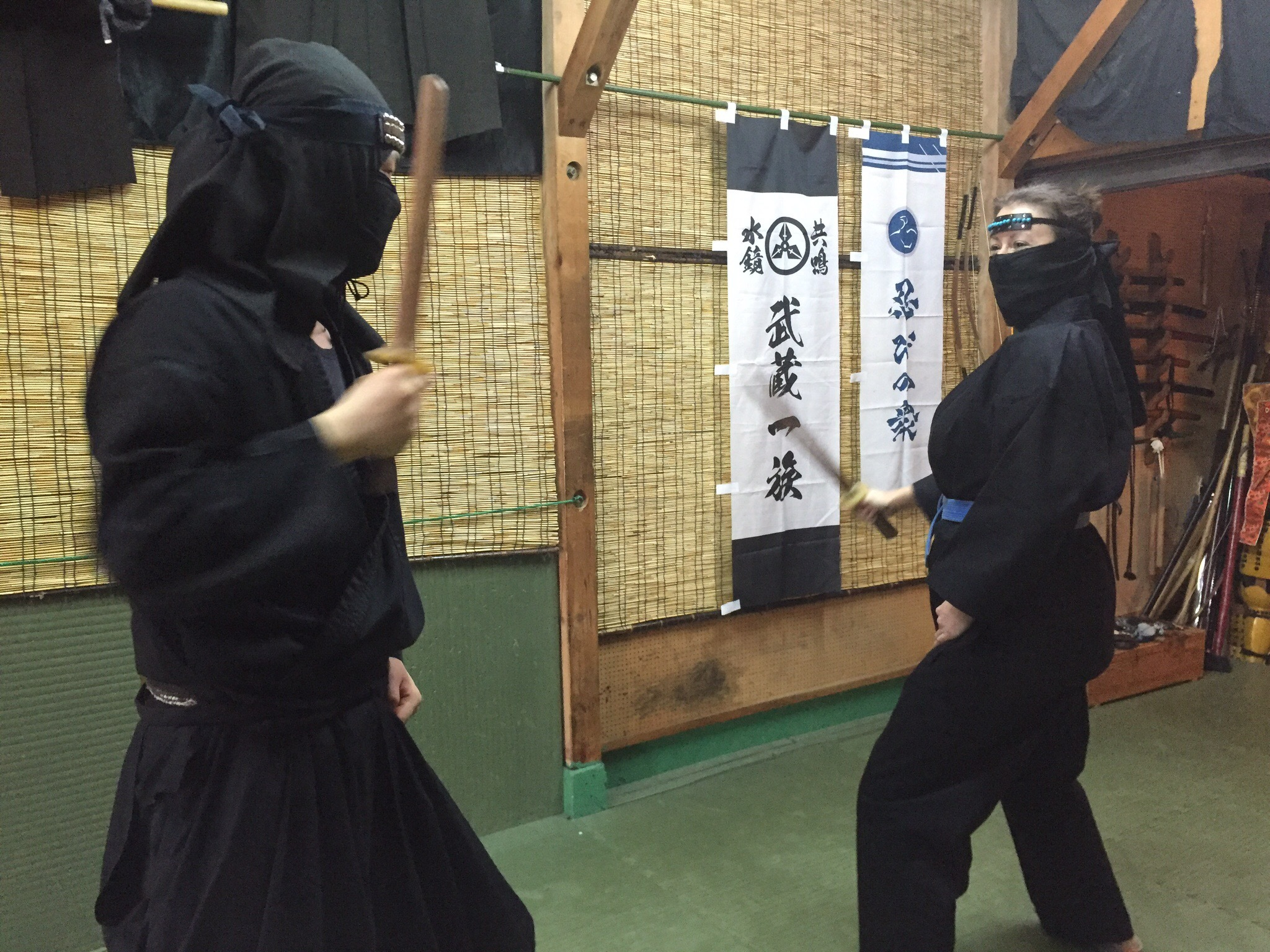 be a ninja learn five basic techniques voyagin review photo