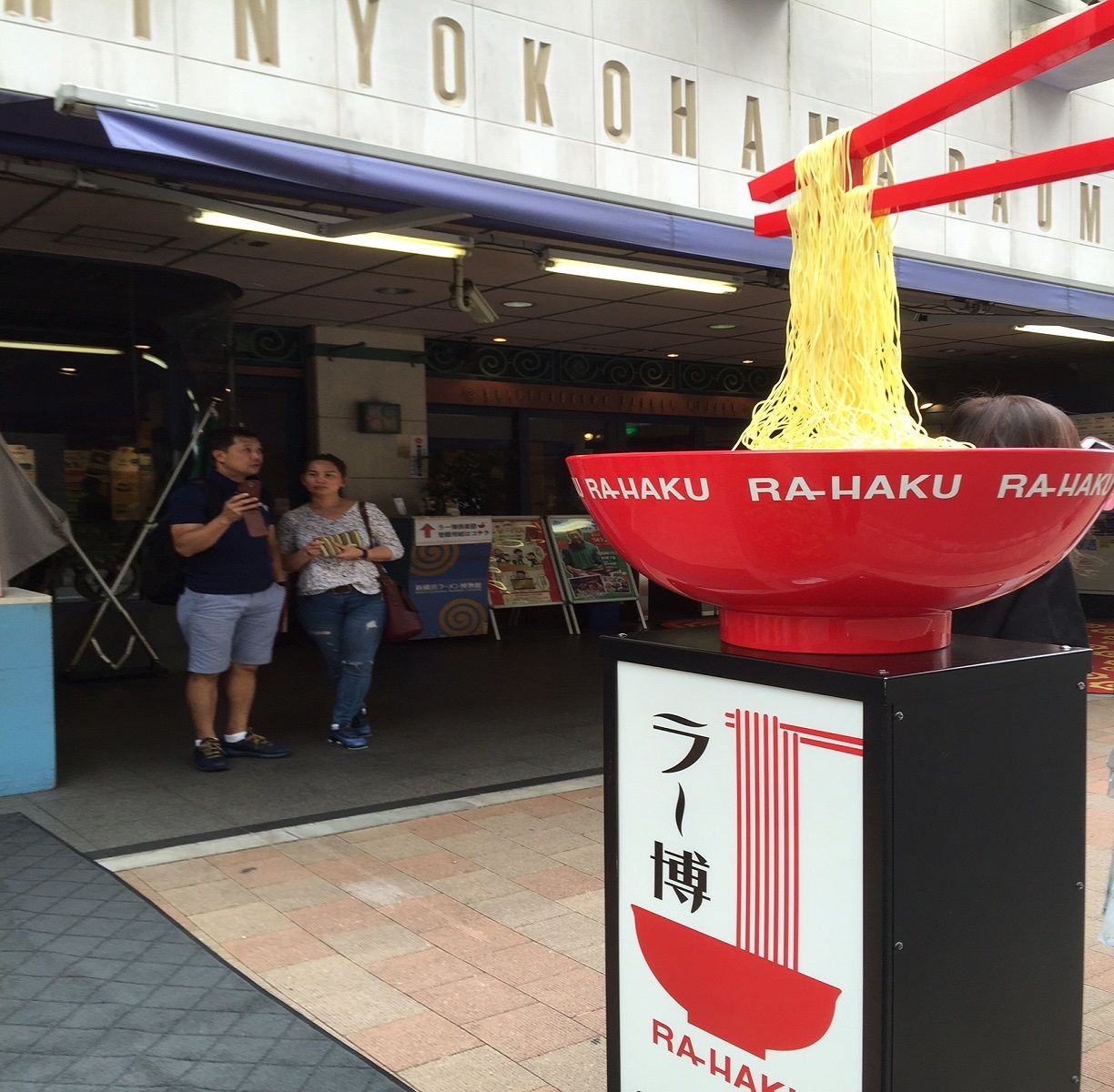 Enjoy 3 kinds of ramen noodles in Yokohama