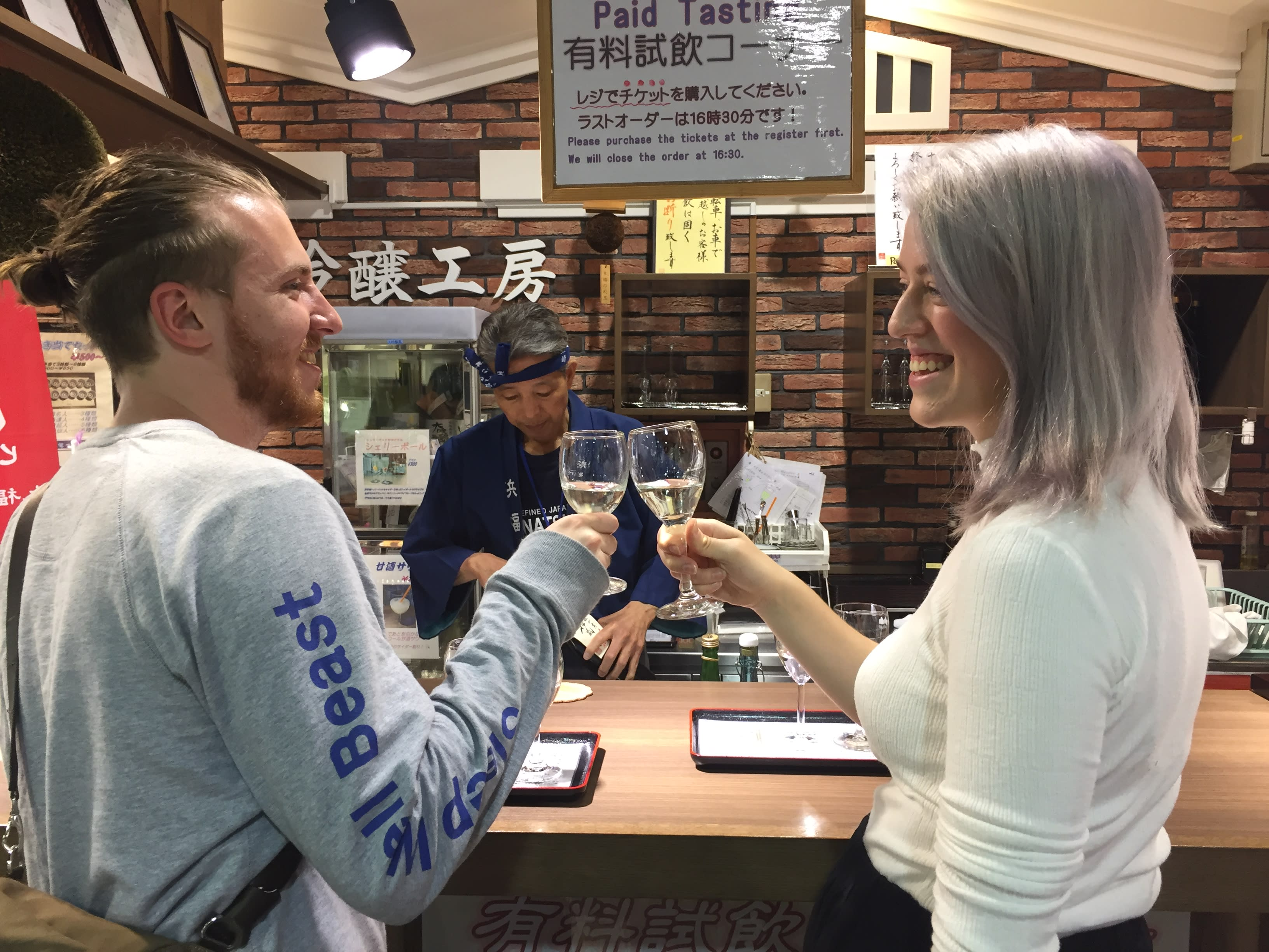 Enjoy a Sake Brewery Tour in Kobe