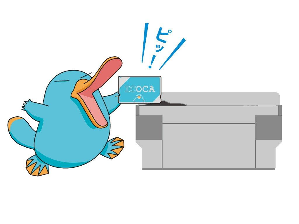Get ICOCA Card—Japan's Most Convenient Prepaid E-Money Card