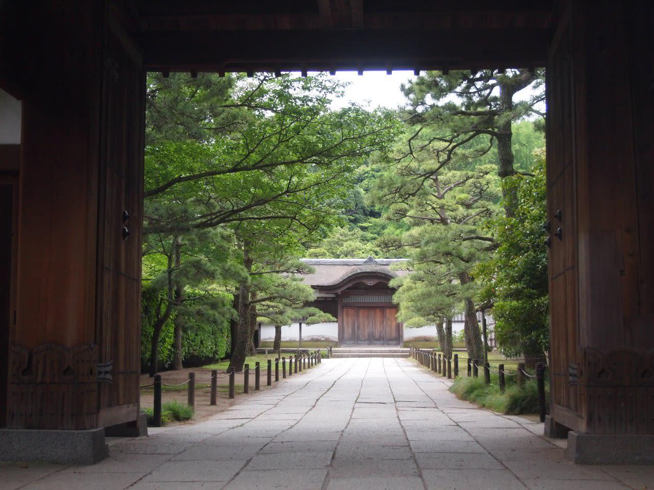 Sankeien Garden and Culture Tour in Yokohama