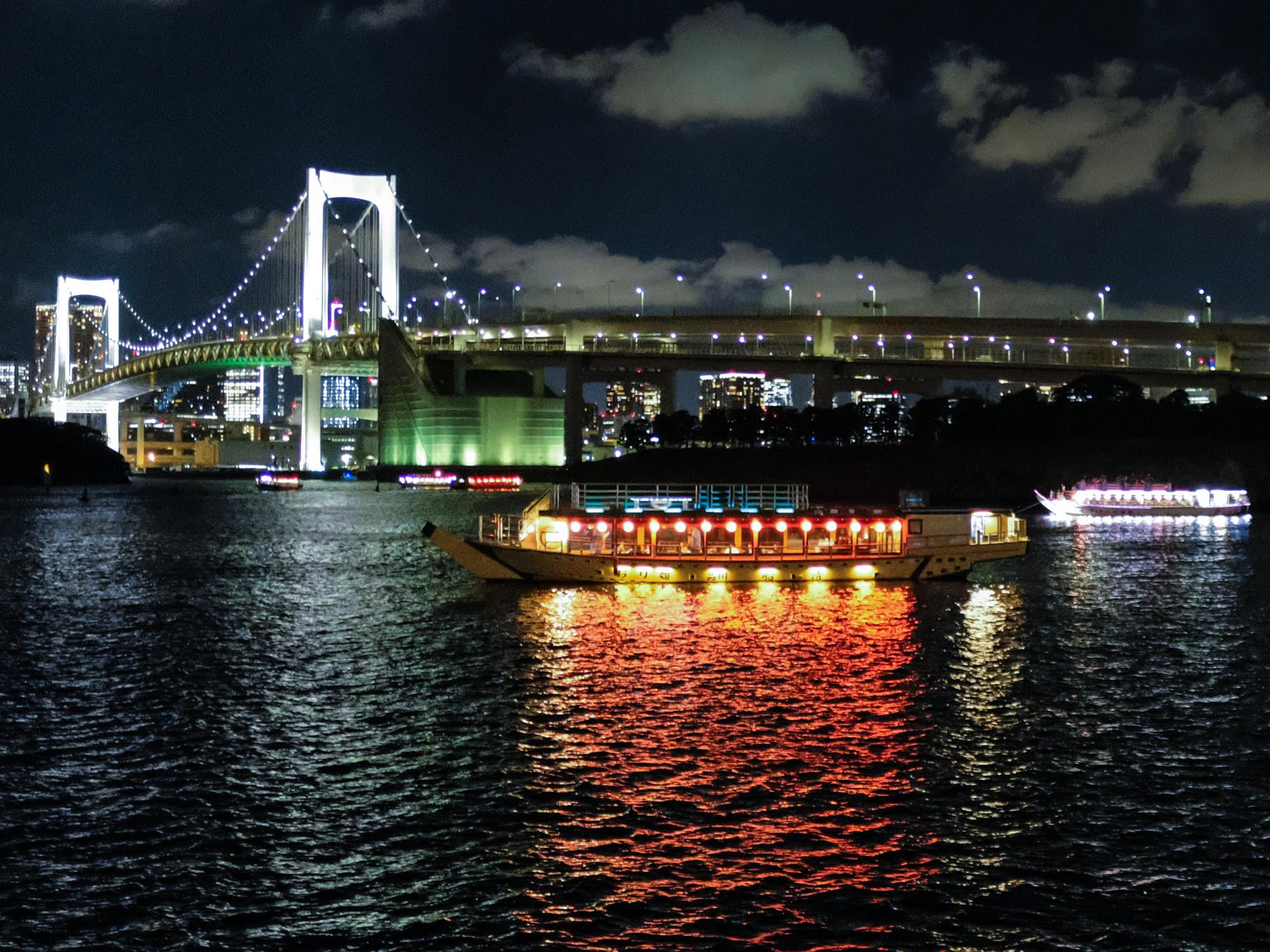 Traditional Yakatabune Dinner Cruise Shinagawa in Tokyo
