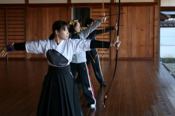 Archery Experience in Aizu-Wakamatsu, Fukushima!