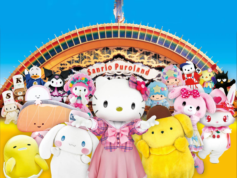 Sanrio Puroland E-Tickets for Hello Kitty Theme Park