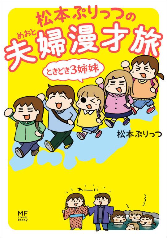 KADOKAWAから発売されているマンガの情報一覧 22ページ目 - マンバ