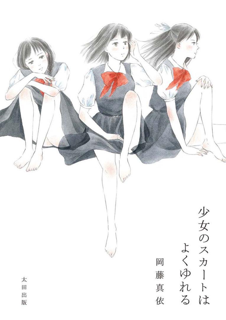 十字路 エロ漫画 auctions yahoo - Yahoo! JAPAN