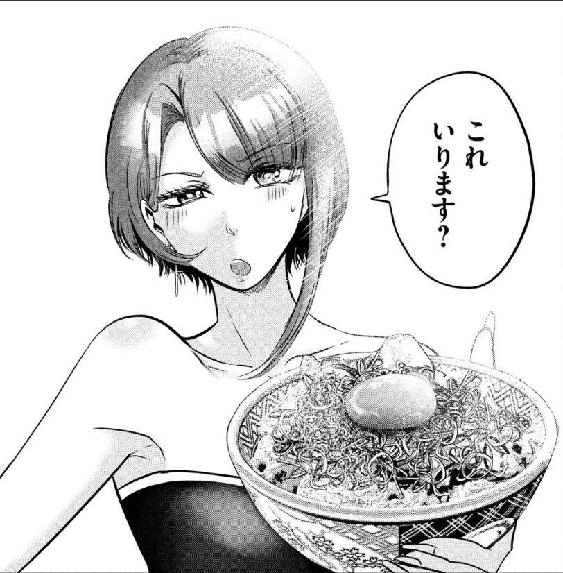 シジュウカラ漫画 ネタバレ