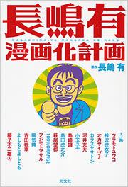 https://res.cloudinary.com/hstqcxa7w/image/fetch/c_fit,dpr_auto,f_auto,fl_lossy,q_80/https://www.kobunsha.com/img/sys/book/cover/9784334928124.jpg