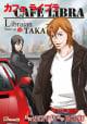リブライアン featuring TAKA 『Cafe Libra ~カフェ・ライブラ~』