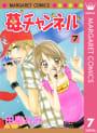 苺チャンネル(7)