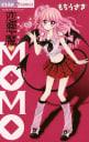 恋悪魔 MOMO